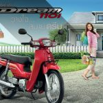 Honda Dream 110i