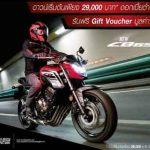 Honda-CB650F 2017