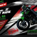 KAWASAKI Z TEST RIDE 2019