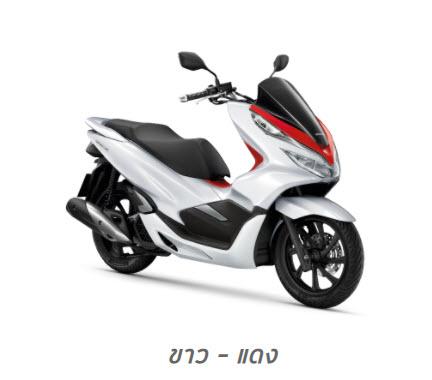 Honda pcx 150 2020