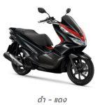 ตารางผ่อนตารางผ่อน Honda PCX 150-2020